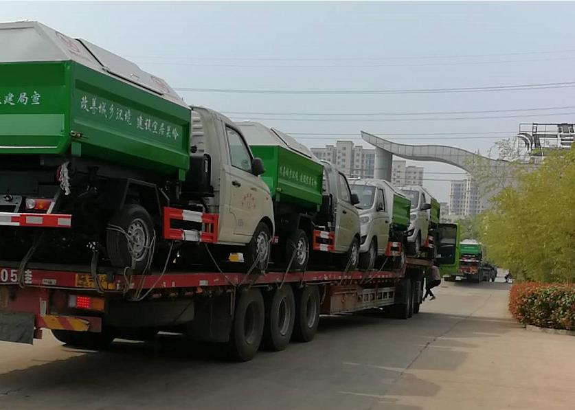 贵州省关岭住建局36台垃圾运输车第一批次已装车完成即将交